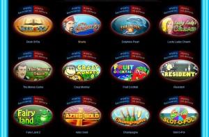 Выбор игровых автоматов