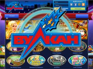 Самые интересные игровые автоматы